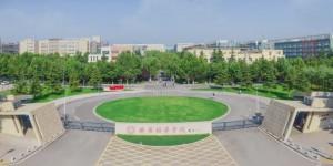 西安培华学院发布2020年春季学期学生返校时间公告