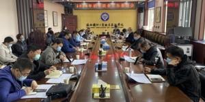 陕西国防职院创新工作方式 全面推进毕业生就业创业工作
