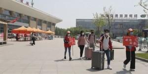 陕西省2020年春季学期第一批15所高校开学