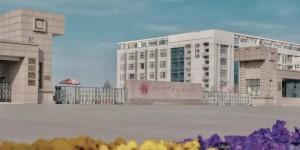 西安工业大学北方信息工程学院2020年春季学期学生返校通知