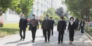 陕西省副省长方光华一行到西安培华学院检查指导开学返校工作