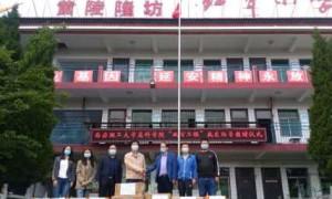 西安理工大学高科学院向黄陵县隆坊红军小学捐赠防疫物资