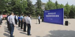 陕西科技大学开展疫情防控应急演练 筑牢师生生命安全防线
