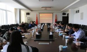 渭南师范学院召开2020年春季开学工作准备会议