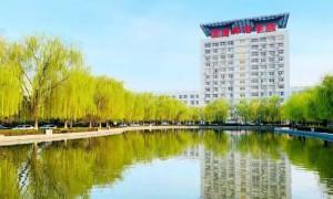 渭南师范学院发布2020年春季学期学生返校通知