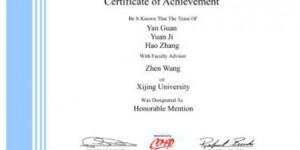西京学院学生在2020年美国大学生数学建模竞赛中获得佳绩