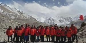 勇攀高峰! 西安科技大学五名校友随队出征2020珠峰高程测量