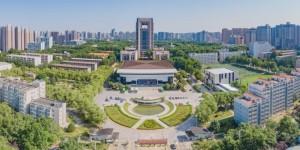 西安交通大学2020年高校专项计划招生简章