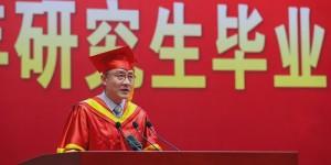 西工大校长汪劲松寄语2020届毕业研究生:国际视野与使命担当!