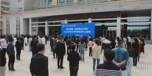 陕西国防工业职业技术学院举行春季开学疫情防控演练