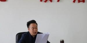 西安海棠职业学院召开新学期党委中心组(扩大)学习会