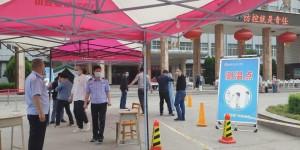 许久未见 甚是想念  陕西能源职业技术学院迎来首批返校学生