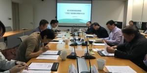 """陕西省决咨委发展战略组""""十四五""""规划建议课题讨论会在西安欧亚学院召开"""