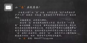 渭南师范学院:网络思政树精品 润物无声育人心