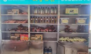 陕西国防工业职业技术学院助力铜川市王益区特色农产品扶贫
