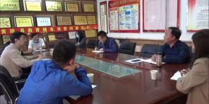 西安理工大学高科学院到黄陵县教育局开展产业扶贫调研活动