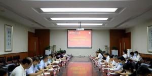 西安培华学院召开党委理论学习中心组2020年第三次会议