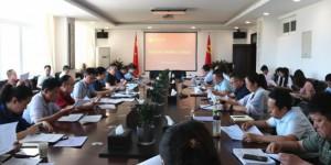 渭南师范学院召开省级文明校园创建工作推进会