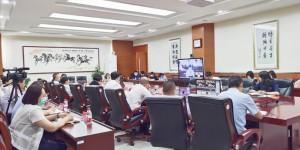 西安培华学院在2020届全省高校毕业生就业工作推进会上作典型发言
