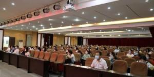 西安海棠职业学院举办教师素质能力提升培训会