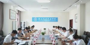 省教育厅年检专家组莅临西安海棠职业学院开展2019年度工作检查