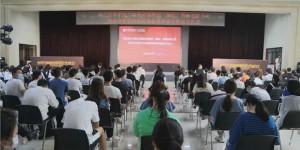 西安培华学院成立新零售商学院!