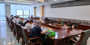 西安石油大学召开2020届毕业生就业工作研讨推进会