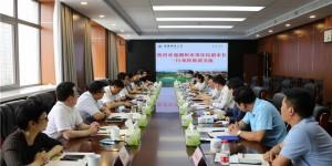 陕西科技大学与浙江湖州市联合举办大学生招引直通车专场