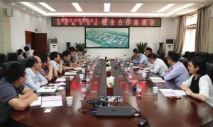 长安航空有限责任公司与西安航空学院开展校企合作交流