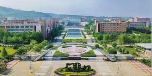 西安工程大学2020年普通高校招生章程