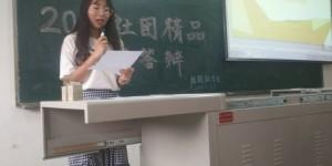 """西安工业大学十佳大学生杨思琳:文艺少女的""""亮剑""""情怀"""