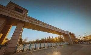 陕西科技大学2020年本科招生章程