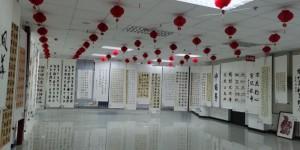 延安职业技术学院举办庆祝中国共产党成立99周年书画摄影展开展