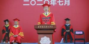 在百年未有之大变局中把准青春航向 西电校长杨宗凯2020届毕业典礼致辞