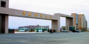 陕西科技大学3个专业通过中国工程教育专业认证