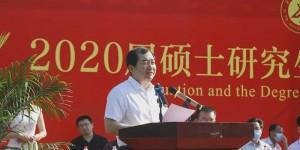 用追求和奋斗开创精彩人生 西石大学校长李天太硕士生毕业典礼讲话