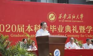 奋勇搏击,成就精彩人生 西石大校长李天太2020本科生毕业典礼讲话