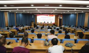 陕西财经职业技术学院举行新设立二级学院成立大会暨揭牌仪式