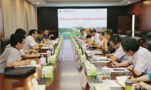陕西省农业农村厅厅长黄思光一行到陕西科技大学调研