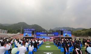西译学境 秦岭作证 西安翻译学院举行2020届毕业典礼暨学位授予仪式