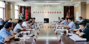 西安石油大学校长李天太赴鄠邑校区参加雨污分流改造工程协调会