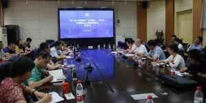 """西安石油大学参加第六届中国国际""""互联网+""""大学生创新创业大赛"""