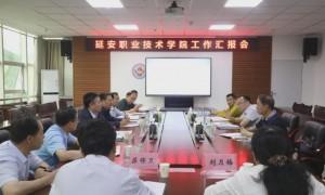 广东省教育厅副厅长王创到延安职业技术学院调研交流