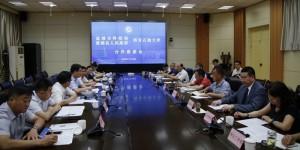 西安石油大学与盐城市科学技术局、建湖县人民政府召开合作座谈会