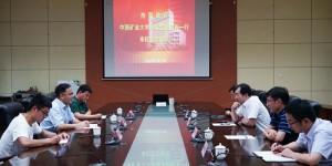 中国矿业大学副校长周福宝一行来访西安石油大学调研