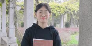 西安工业大学十佳大学生阚红梅:把学习当成一种快乐!