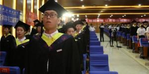 心有所信 方能行远  西安科技大学举行2020届学生毕业典礼