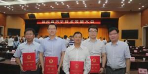 陕西科技大学两项成果荣获2019年度陕西省科学技术奖一等奖