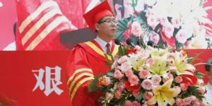 西安理工大学校长李孝廉寄语毕业生: 以正确态度面对未来人生