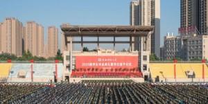 """2020届陕西科技大学""""云毕业""""  5407名毕业生挥别校园""""致青春"""""""